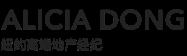 纽约房地产经纪人 Logo